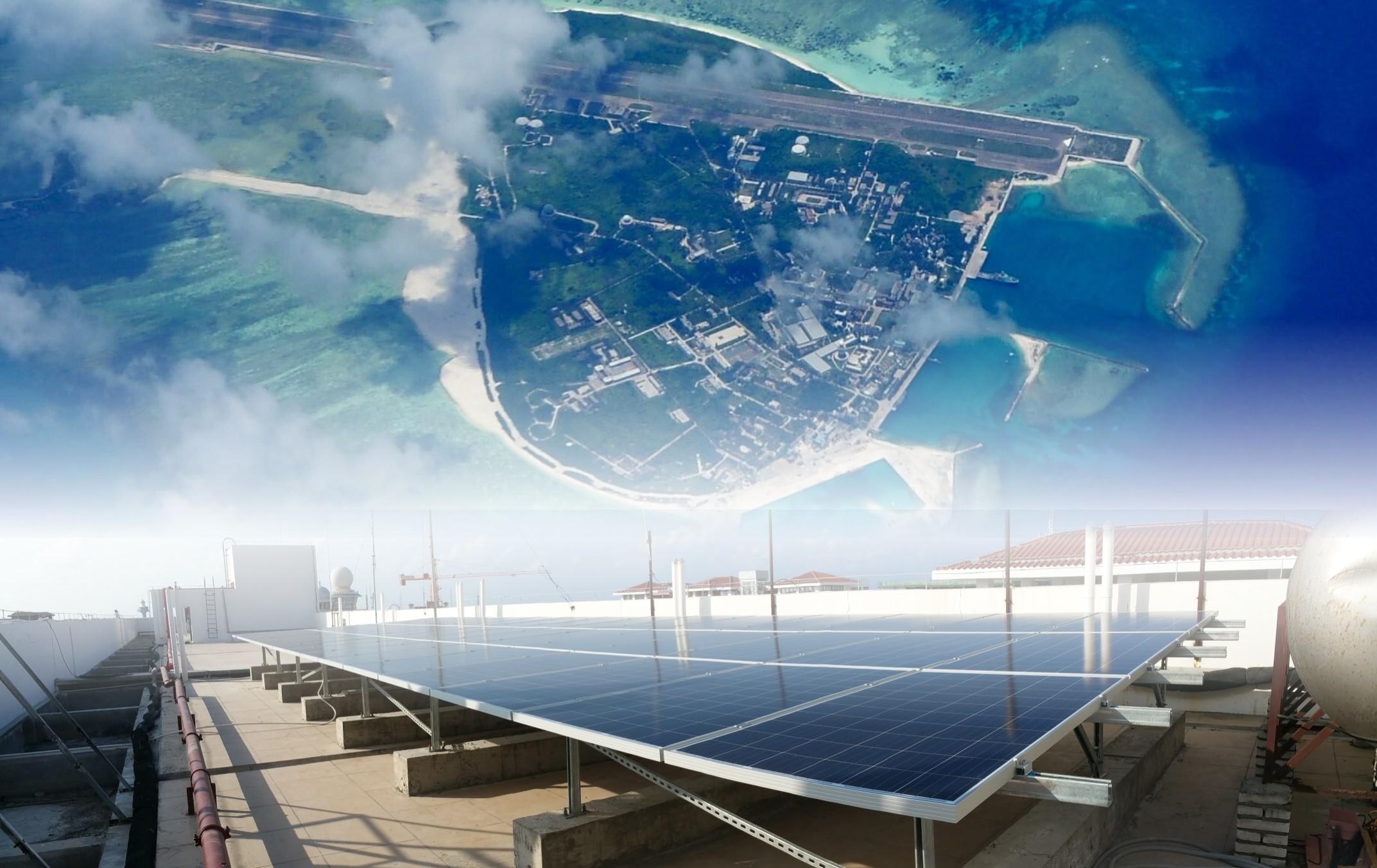 永興島智慧能源項目-國內首個海島智慧能源項目